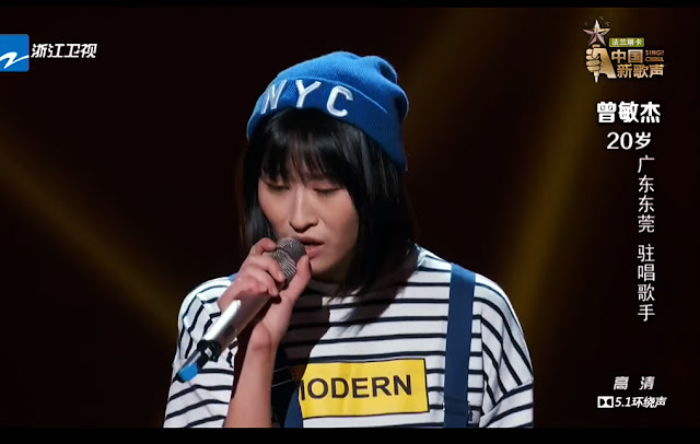 中國新歌聲 SING CHINA Season 1 Episode 2