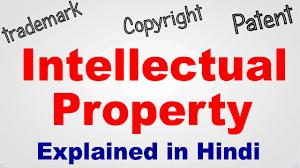 जानिए कॉपीराइट के बारें में About Copyright in Hindi