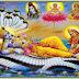 ब्रह्मोक्तं श्रीमन्नारायण स्तुति: (नरसिंहपुराणे) ।। Narayana Stuti by Brahmadeva in Narasinha Purana.