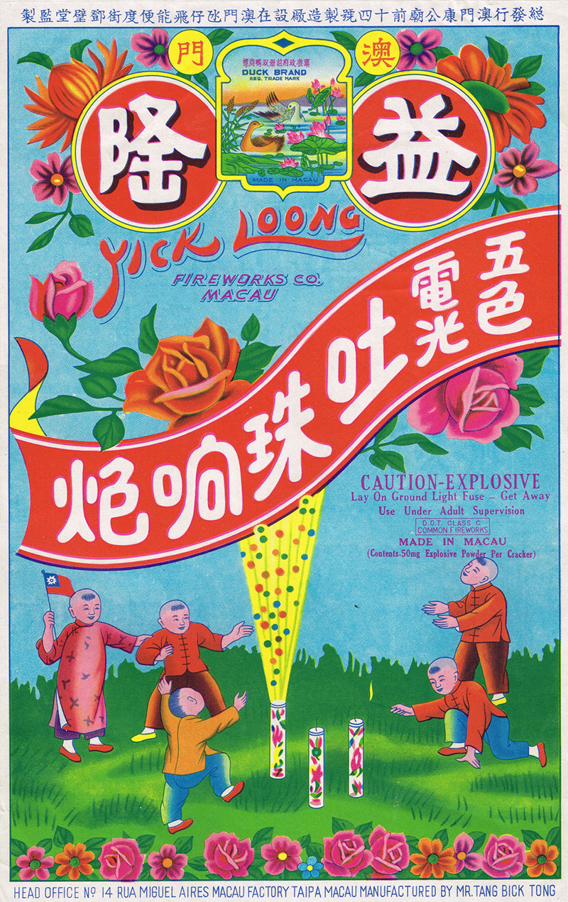 83ad479d5b55 Colorful vintage Chinese firecracker labels collected by Michael McHenry  since 1968. The labels