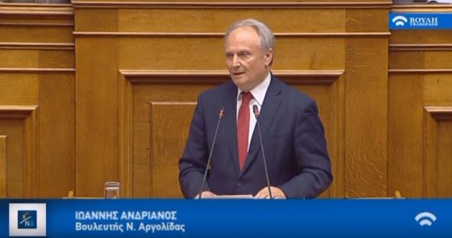 Ανδριανός στη Βουλή: Δεσμευόμαστε να προχωρήσουμε πέρα από τη λογική των εμβαλωματικών παρεμβάσεων στην Παιδεία