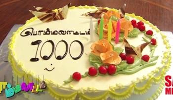 BOMMALAATAM – Episode 1000 Celebrations
