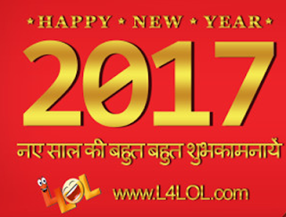 HappyNew-Year-whatsapp-DP-2017
