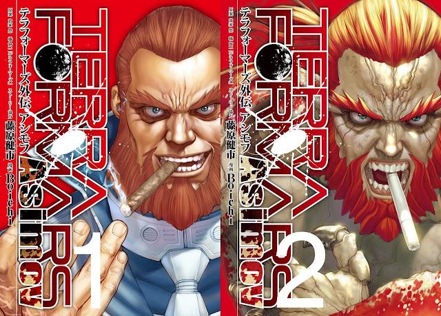 Terra Formars Asimov, Kazé Manga, Manga, Actu Manga, Boichi,