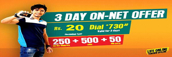 Djuice 3 Day Rs.20 Onnet Call Offer - Beam