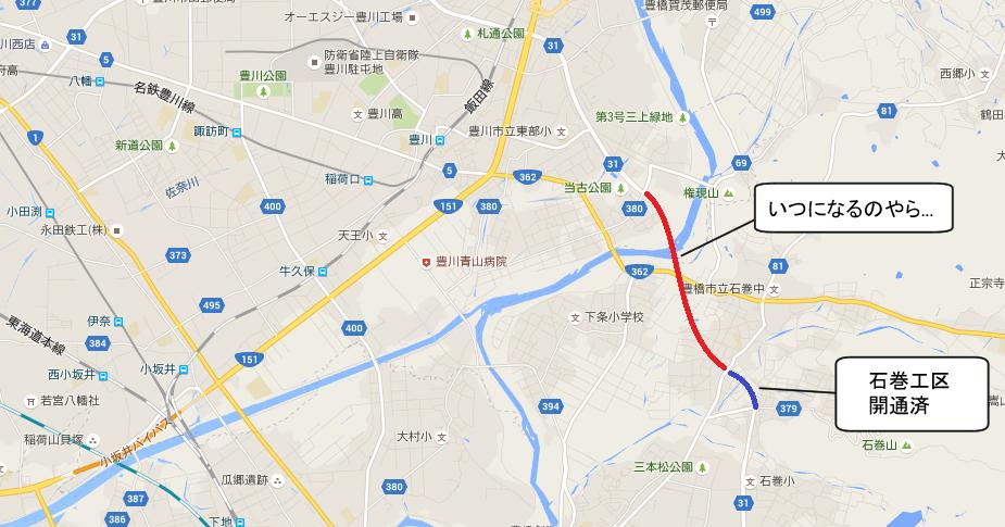そこはか: 東三河環状線って