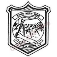 Hans Raj College 1st Cut Off List