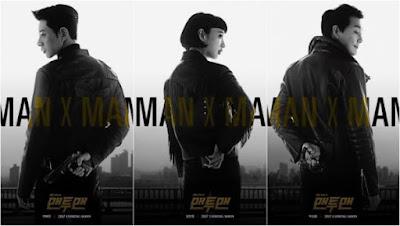 Tracklist : OST. Man To Man 맨투맨