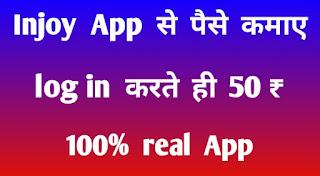 Injoy App