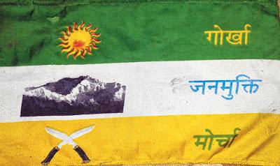 Gorkha Janmukti Morcha (GJM)  flag