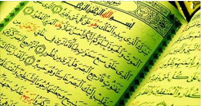 Subhanallah!! Inilah Keutamaan Membaca Surat Al-Mulk Sebelum Tidur