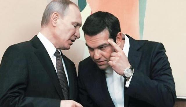 Ρίχνουν τώρα τους τόνους για τη Ρωσία