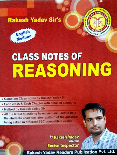 Rakesh Yadav Class notes Reasoning (Hindi) PDF Download