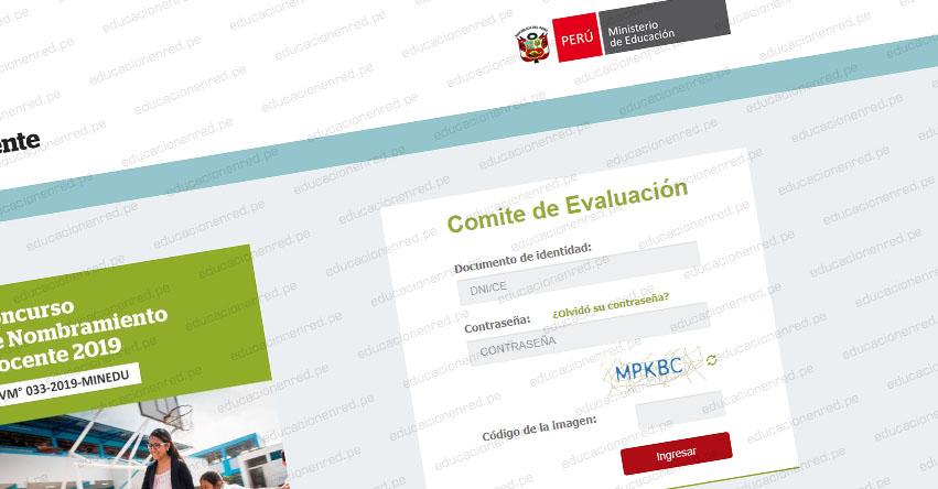 MINEDU publicó aplicativo para el ingreso de resultados del Nombramiento Docente 2019