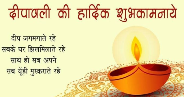 Happy Diwali To you all people