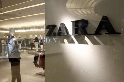 臺灣服飾網: ZARA臺中旗艦店