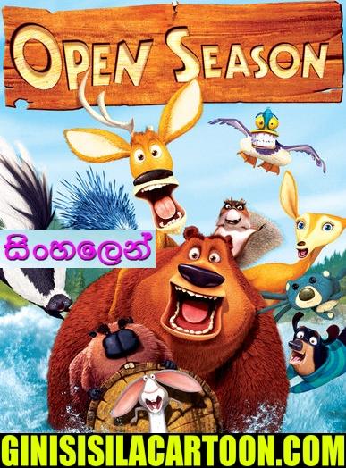 Sinhala Dubbed -Open Season (2006)