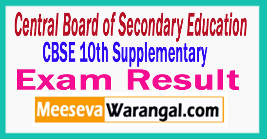 CBSE 10th Supplementary Result 2017
