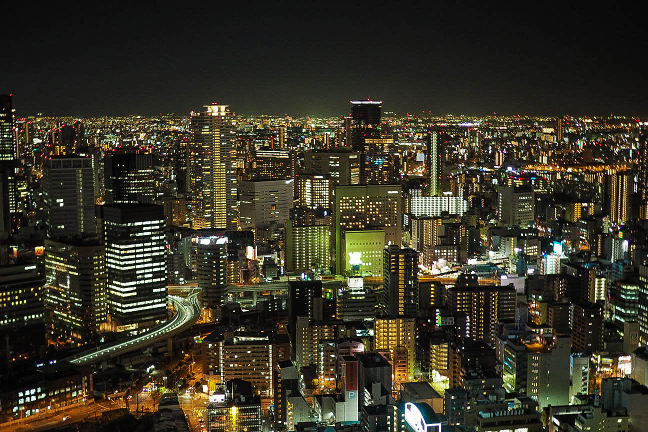 Night time cityscape Osaka