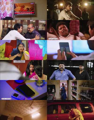 Telugu - Tamil Movie Download