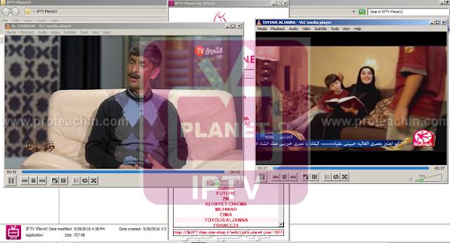 شاهد قنوات النايل سات العربية على برنامج VLC مجانا من دون الحاجة إلى تحديث