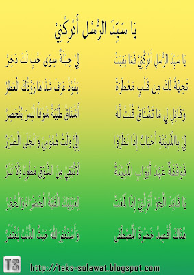 Teks Sholawat Ya Sayyidarrusli Adrikni