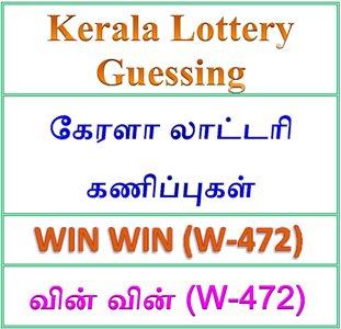 Kerala lottery guessing of Win Win W-472, Win Win W-472 lottery prediction, top winning numbers of Win Win W-472, ABC winning numbers, ABC Win Win W-472 06-08-2018 ABC winning numbers, Best four winning numbers today, Win Win lottery W-472, kerala lottery result yesterday, kerala lottery result today, kerala online lottery results, kerala lottery draw, kerala lottery results, kerala state lottery today, kerala lottare, , Win Win W-472 six digit winning numbers, kerala lottery result Win Win W-472, Win Win W-472 lottery result Win Win lottery today result, Win Win lottery results today, kerala lottery result, lottery today, kerala lottery today lottery draw result, kerala lottery online purchase Win Win lottery, kerala lottery Win Win online buy, buy kerala lottery online Win Win official, www.keralalotteries.info W-472, live- Win Win -lottery-result-today, kerala-lottery-results, keralagovernment, result, kerala lottery gov.in, picture, image, images, pics, pictures kerala lottery, kl result, yesterday lottery results, lotteries results, keralalotteries, kerala lottery, keralalotteryresult, kerala lottery result, kerala lottery result live, kerala lottery today, kerala lottery lottery result Win Win , Win Win lottery result today, kerala lottery result live, kerala lottery bumper result, result today, kerala lottery results today, today kerala lottery result Win Win lottery results, kerala lottery result today Win Win, Win Win lottery result, kerala lottery result Win Win today, kerala lottery Win Win today result, Win Win kerala lottery result, today Win Win lottery result, today kerala lottery result Win Win, kerala lottery results today Win Win, Win Win lottery today, today