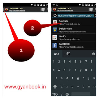 Android,youtube video, gyanbook