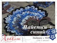 http://hobbitcity.blogspot.ru/2016/06/36.html