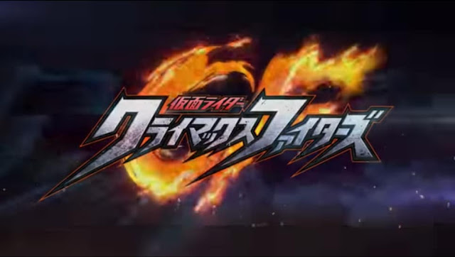 Bandai Namco Announced Kamen Rider: Climax Fighters for PlayStation 4