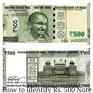 Way to check original note of Rs. 500