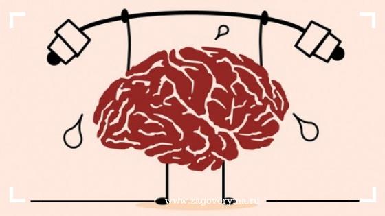 Созидательное мышление: как притягивать желаемое силой мысли