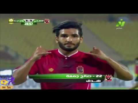 شاهد أهداف مباراه الأهلي ووادي دجلة 4-1 بجوده HD وهدف رائع لعماد متعب - كأس مصر 2017