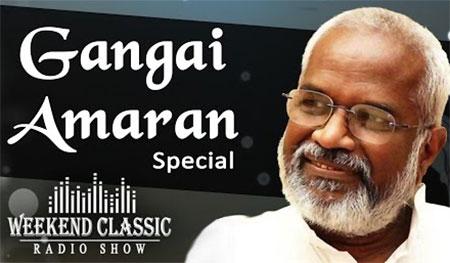 Gangai Amaran Special Weekend Classic Radio Show – Tamil