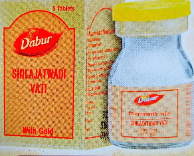Shilajatwadi Vati: Ingredients, Indications, Dosages