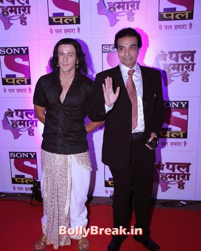 Dheeraj Kumar, 'Ye Pal Hamara Hai' Red Carpet Photo Gallery