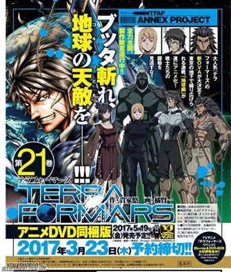 Nuevo OVA de Terraformars