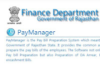 PayManager Login Pay Bill Employees Salary Payslip and Paydetails on paymanager.raj.nic.in