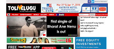 Telugu Newspapers And News SItes