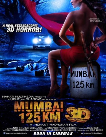 Mumbai 125 KM (2014) Hindi 720p HDRip