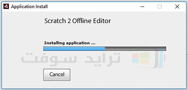 برنامج سكراتش 2 للكمبيوتر لويندوز 10