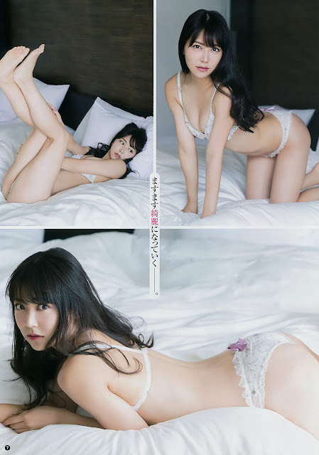 Miru Shiroma 白間美瑠 Young Champion No 22 2017 Photos