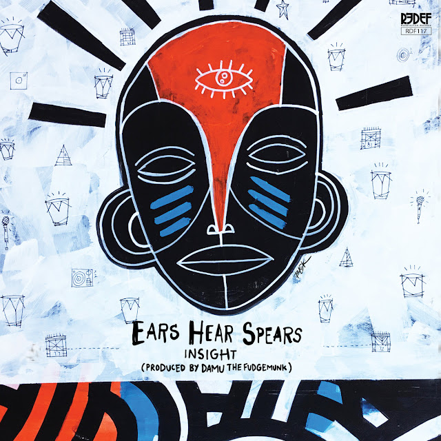 Insight & Damu the Fudgemunk 'All Human' Ears Hear Spears
