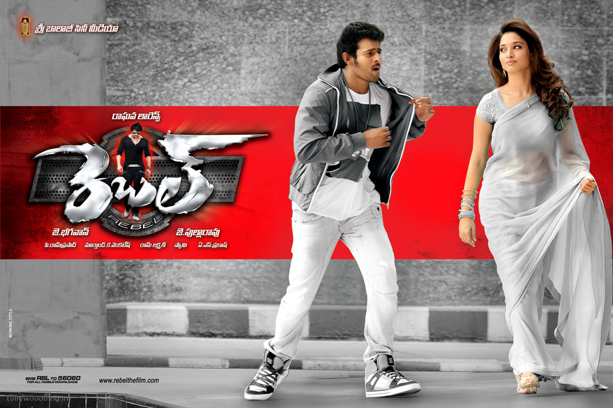 Stylish Prabhas Hq Wallpaper In Rebel: Cute Pics Gallery: Prabhas With Thamanna Stills In Rebel