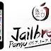 Cara Jailbreak iPhone 4 iOS 7.1.0 - 7.1.2 Menggunakan Pangu