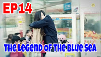 https://www.dropbox.com/s/23i5v6y1rkg8jsb/The%20Legend%20Of%20The%20Blue%20Sea%20Episode%2014.mp4?dl=0