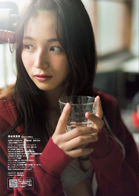 Denya Erika 傳谷英里香 Weekly Playboy No 44 2017 Images