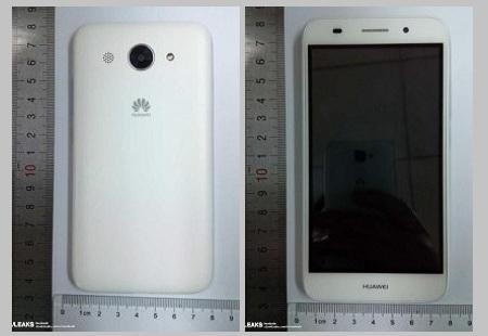 Huawei-y3-2017-images-leaked