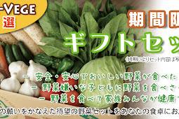 十和田おいらせ農協TOM-VEGE(トムベジ)大人気