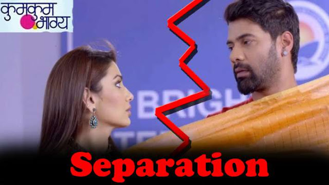Big Shocker! Kiara's death vanishes Abhi Pragya's love hatred begins in Kumkum Bhagya